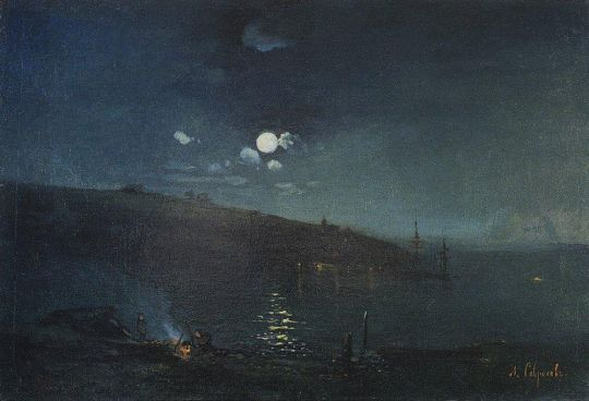 Лунная ночь. Пейзаж с костром