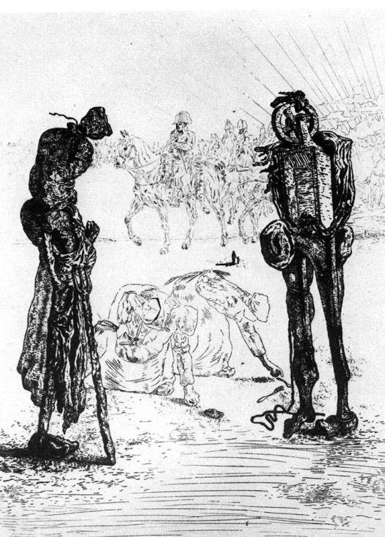 """Иллюстрация к """"Песням Мальдорора"""" Исидора Дукасса, графа Лотерамона"""