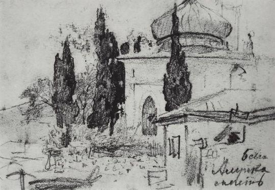 Кипарисы у мечети.