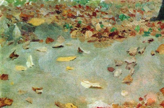 Осенние листья.