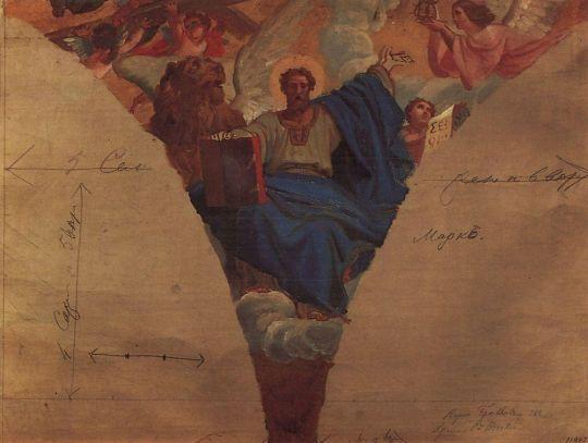 Евангелист Марк.
