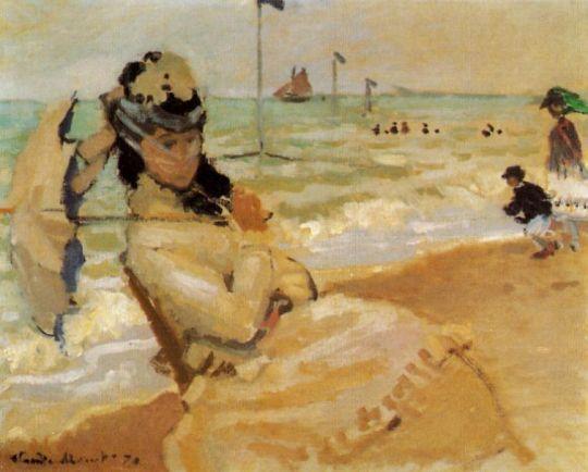 Камилла на пляже