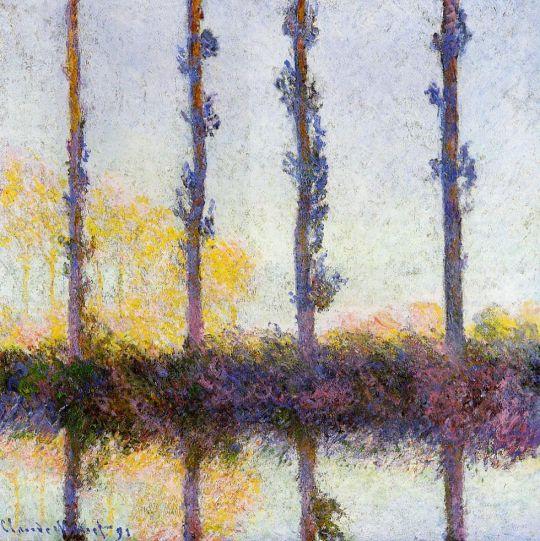 Четыре дерева