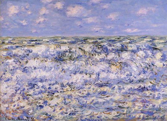 Бьющиеся волны