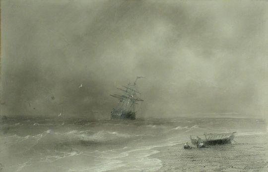 Взволнованное море