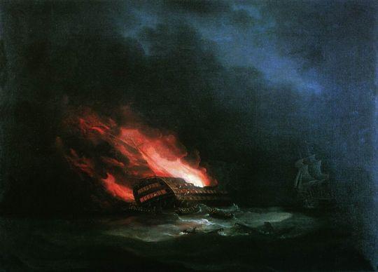 Горящий корабль (эпизод русско-турецкой войны)