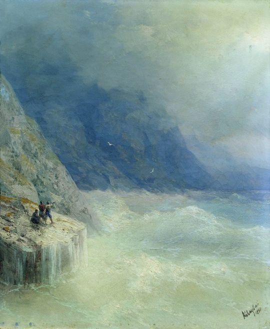 Скалы в тумане