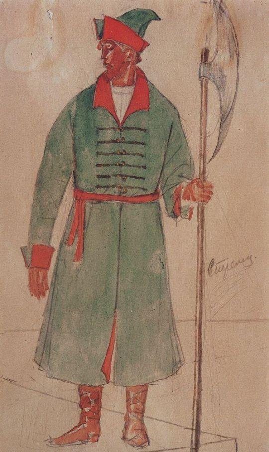 Эскиз костюма стрельца к трагедии А.С.Пушкина Борис Годунов.