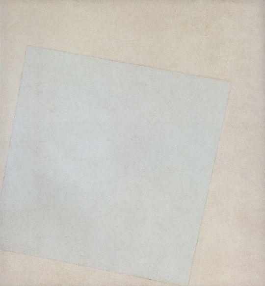Белое на белом (Белый квадрат)
