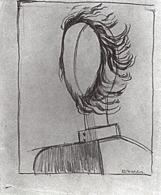 Мужская голова