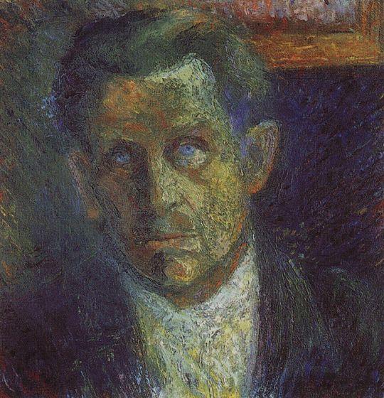 Портрет И.В.Клюна