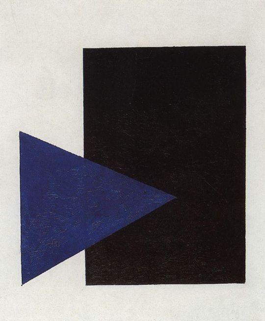 Супрематизм с синим треугольником и черным треугольником