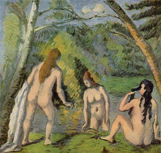 Три купальщицы