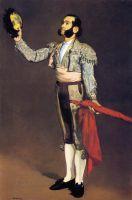 Матадор (также известный как приветствуя Матадора)