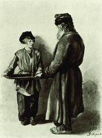 Крестьянин и разносчик.