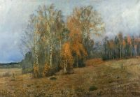 Октябрь (Осень).