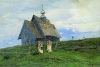 Церковь в Плёсе.