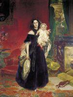 Портрет М.А.Бек с дочерью М.И.Бек.