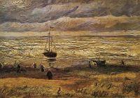 Вид на море в Схевенингене