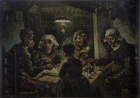 Едоки картофеля