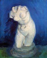 Гипсовая статуэтка женского туловища