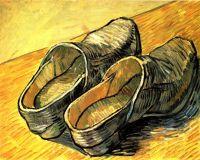 Пара кожаных башмаков