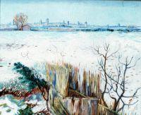 Заснеженный пейзаж с Арлем на заднем плане
