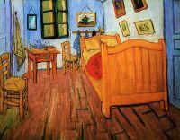 Спальня Винсента в Арле