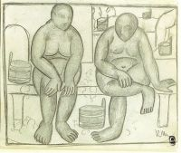 В бане