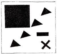 Супрематическая группа с использованием треугольника