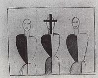 Три супрематические фигуры