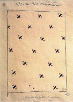 Эскиз орнаментовки материи №10. Ситец. Образцы для текстиля. Вторая половина .