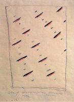 Эскиз орнаментовки материи №12. Образцы для текстиля. Вторая половина .