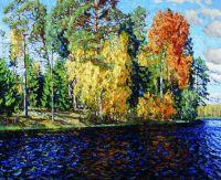 Лесное озеро. Золотая осень (Синяя вода)
