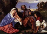 Святое семейство и пастух