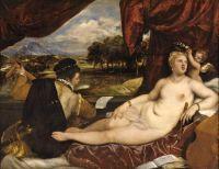 Венера и лютнист