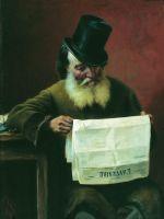 За чтением газеты