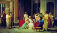 Чтение смертного приговора Тразею Пету