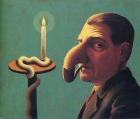 Философская лампа