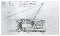 Рисунок 14