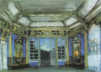 Летний кабинет князя Василия Голицына