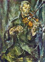 Портрет скрипача Григория Федоровича Ромашкова.