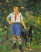 Андрон с собакой.