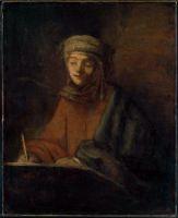 Евангелист