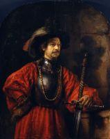 Портрет мужчины в военном мундире