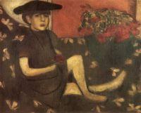 Девушка на диване (Марьяшка)