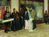 Выбор приданого. 1897-1898