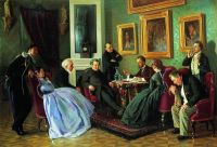 Литературное чтение. 1866