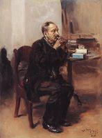 Дегустатор табака. 1918