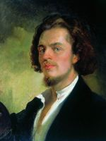 Автопортрет. 1860